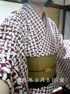 Kimono060908