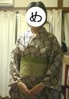 Kimono060914