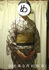 Kimono060916