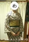 Kimono060918