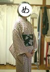 Kimono060919