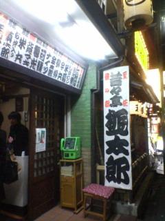11月8日(土)新宿末廣亭上席