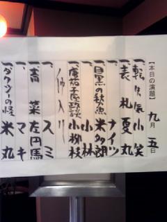 9月上席国立演芸場(<br />  定席)